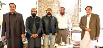 Spokesperson of Key Holder of Khana Ka'aba Mian Abdul Rehman calls on Ch Parvez Elahi