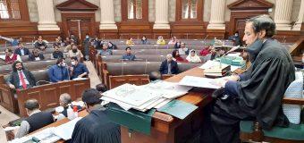پنجاب ایمرجنسی سروس ترمیمی بل 2021 پنجاب اسمبلی کے ایوان نے متفقہ طور پر منظور کر لیا