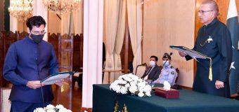 Moonis Elahi taking oath as Federal Minister