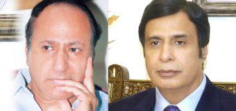 Ch Shujat Hussain, Parvez Elahi and Moonis Elahi express deep sorrow over the demise of Jehangir A. Jhojha's wife