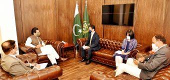 وفا قی وزیر برائے آبی وسائل مونس الٰہی سے جائیکا پاکستان کے چیف نمائندہ کی ملاقات